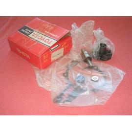 Kit Revisione Pompa H2o  04161-56041